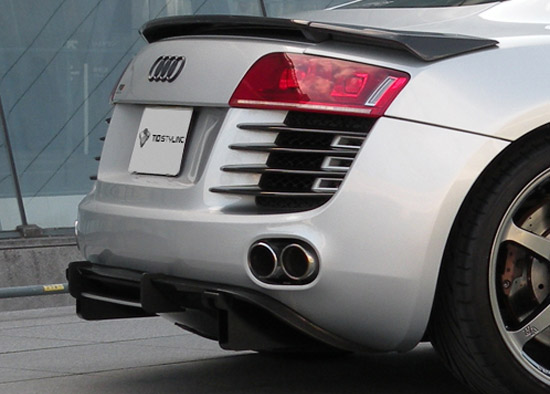 New TID Styling parts for R8 and TT